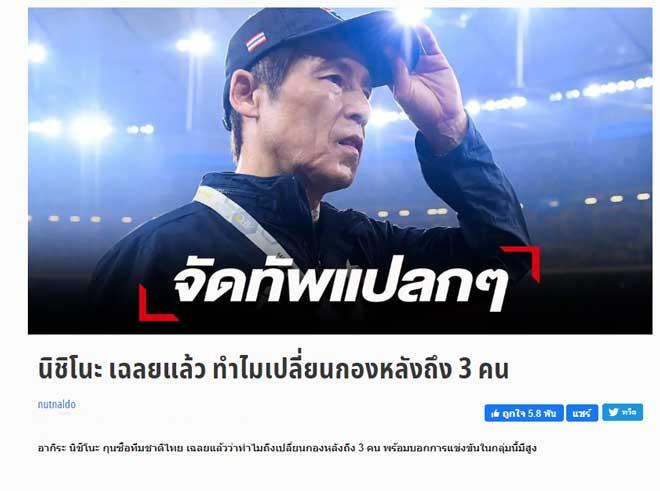 """ĐT Thái Lan lộ đội hình đấu Việt Nam: Siêu HLV Nhật nổi giận, nghi có """"nội gián"""" - 1"""