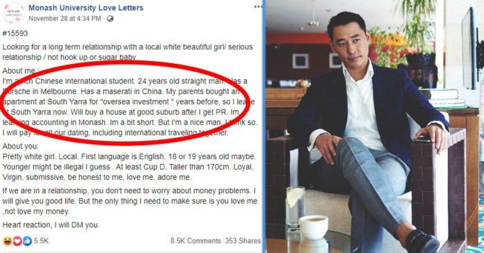 Chàng trai Trung Quốc tìm bạn gái phải trong trắng, ngực khủng - 1