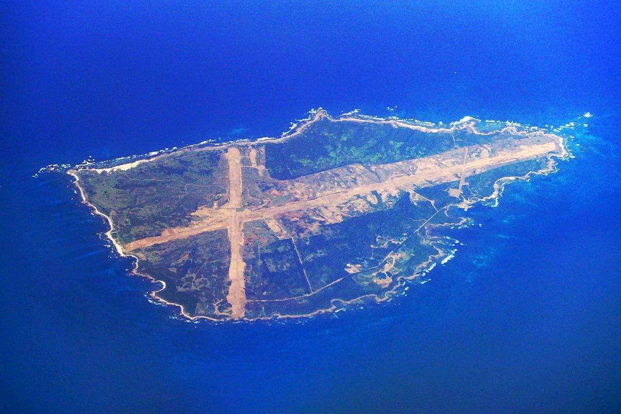"""Nhật Bản """"chơi lớn"""", chi gần 150 triệu USD mua đảo hoang nhằm đối phó Trung Quốc - 1"""