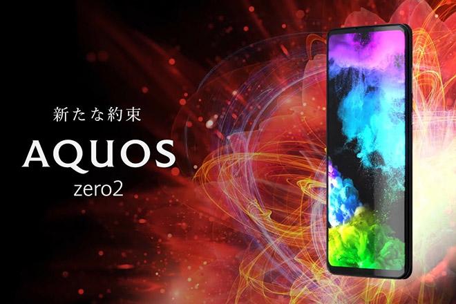 Ra mắt smartphone đầu tiên trên thế giới có màn hình 240 Hz - 1