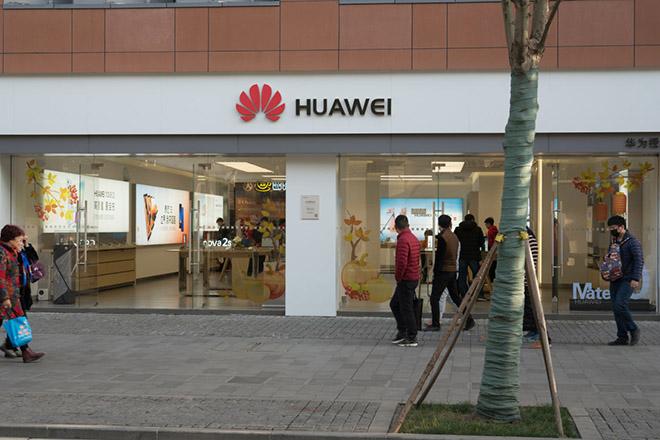 Huawei quyết kiện FCC đến cùng vì lạm dụng quyền lực bừa bãi - 1