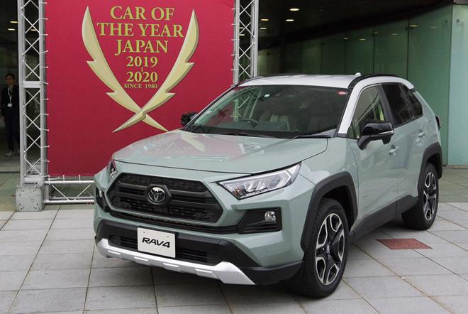 """Toyota RAV4 giành giải """"Xe của năm"""" tại quê nhà Nhật Bản - 1"""