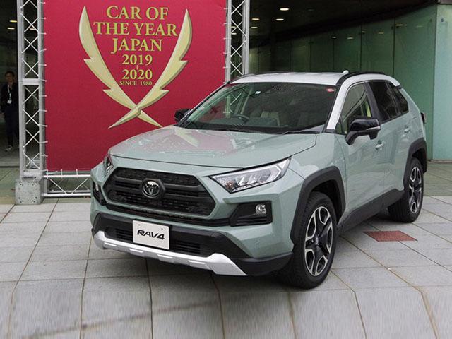 """Toyota RAV4 giành giải """"Xe của năm"""" tại quê nhà Nhật Bản"""