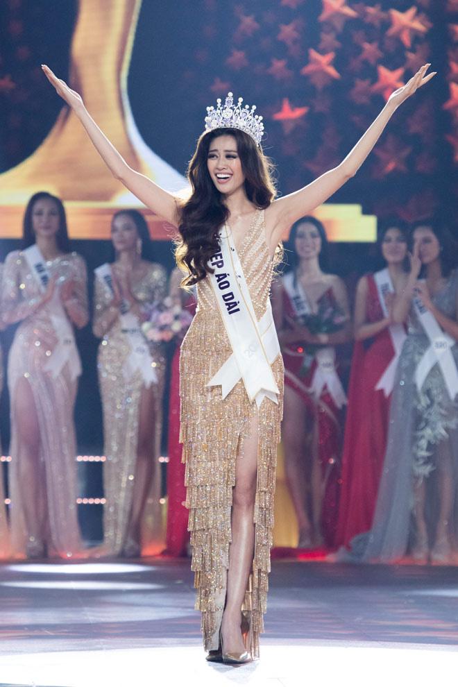24 tuổi, tân Hoa hậu hoàn vũ Việt Nam có xe riêng, cuộc sống giàu có kín tiếng - 1