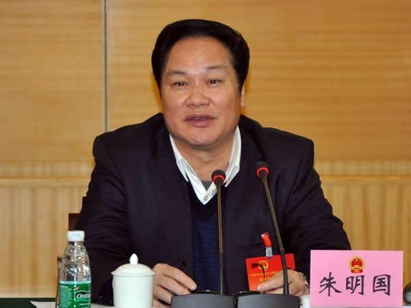 """Quan tham Trung Quốc mồm nói """"chính trực"""" nhưng mê tiền, háo sắc, của nả chất đầy 10 xe tải - 1"""