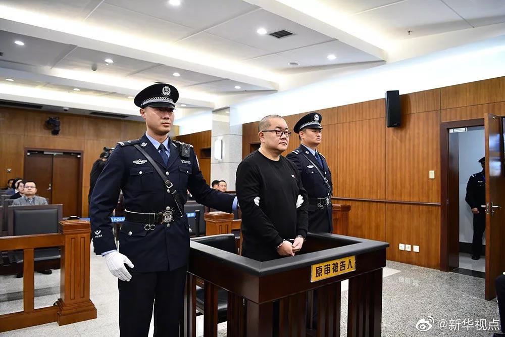 Cậu ấm Trung Quốc thoát án tử nhờ cha mẹ, 10 năm sau lại bị tuyên án tử hình - 1
