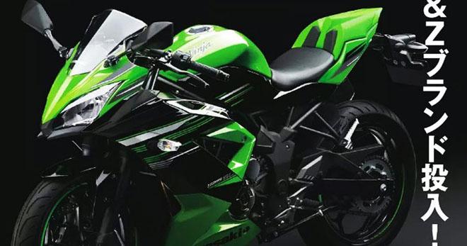"""Kawasa sắp sửa tung Ninja 150cc tại châu Á: Giá sẽ """"cực mềm"""" cho fan - 1"""