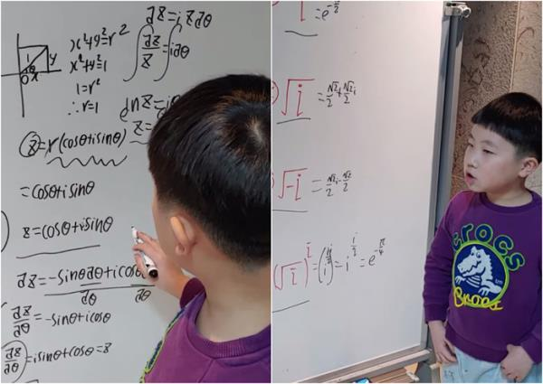 Thần đồng 6 tuổi Hàn Quốc gây bất ngờ với khả năng giải Toán đại học nhoay nhoáy - 1