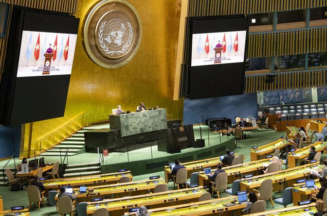 Thông điệp của Chủ tịch Quốc hội Nguyễn Thị Kim Ngân gửi Liên Hiệp Quốc - 1