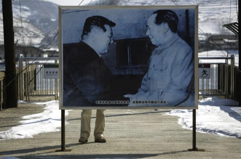 Vì Triều Tiên, Trung Quốc phải gác kế hoạch thu hồi Đài Loan suốt 70 năm như thế nào? - 2