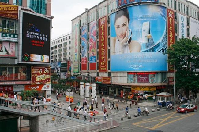 Thành phố có các trung tâm như La Hồ là trung tâm tài chính, Phúc Điền là trung tâm hành chính, Nam Sơn là trung tâm công nghệ cao...