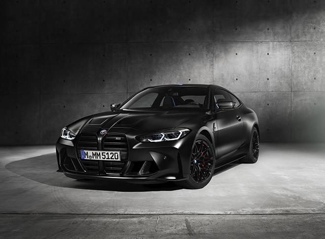 Chiêm ngưỡng xe BMW M4 Competition sản xuất giới hạn 150 chiếc trên toàn cầu - 1