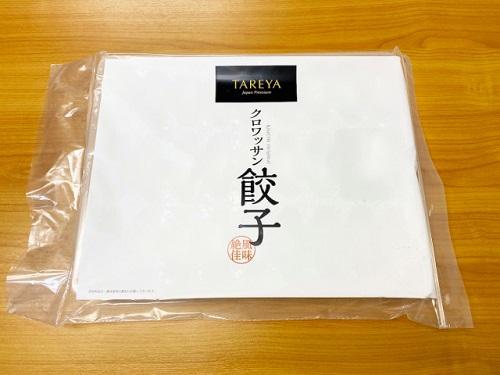 """Loại sủi cảo """"gây sốt"""" ở Nhật Bản, đặt hàng cả năm mới nhận được có gì đặc biệt? - 1"""
