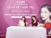 """Tư vấn làm đẹp - TMV công nghệ cao SOHEE phủ sóng các tuyến phố Hà Nội sau cuộc """"bắt tay"""" cùng Hồ Ngọc Hà"""