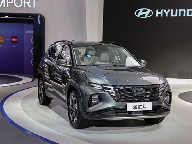 Hyundai Tucson phiên bản kéo dài chính thức ra mắt - 1