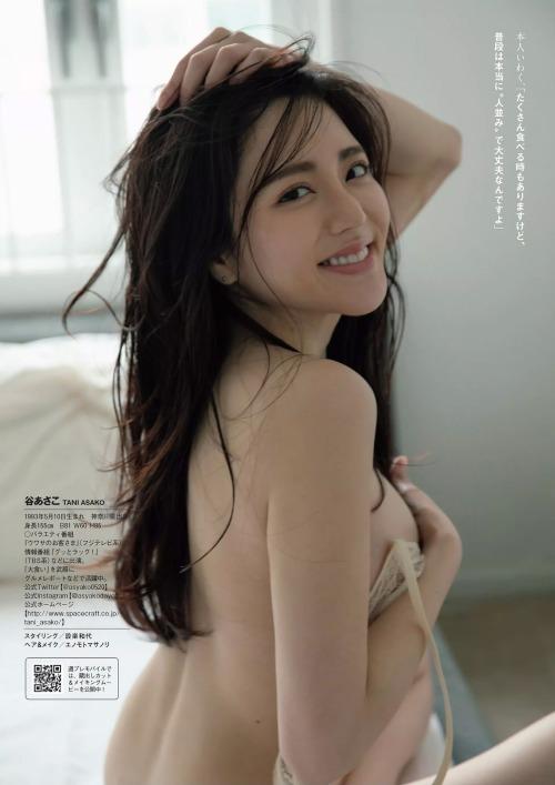 """2 mỹ nữ """"nấm lùn"""" Nhật Bản sở hữu nhan sắc cực phẩm hạ gục triệu trái tim đàn ông - 2"""