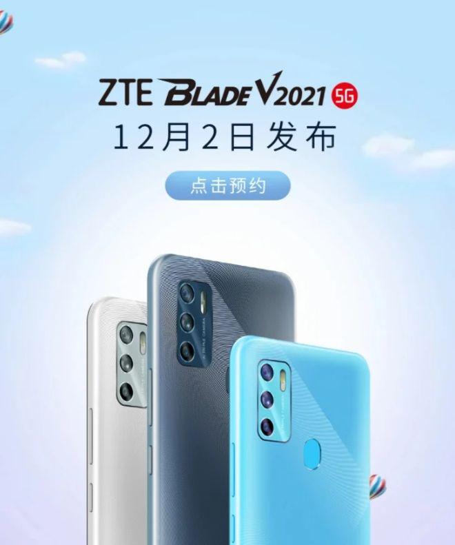 Thêm một smartphone 5G giá rẻ sẵn sàng trình làng - 1