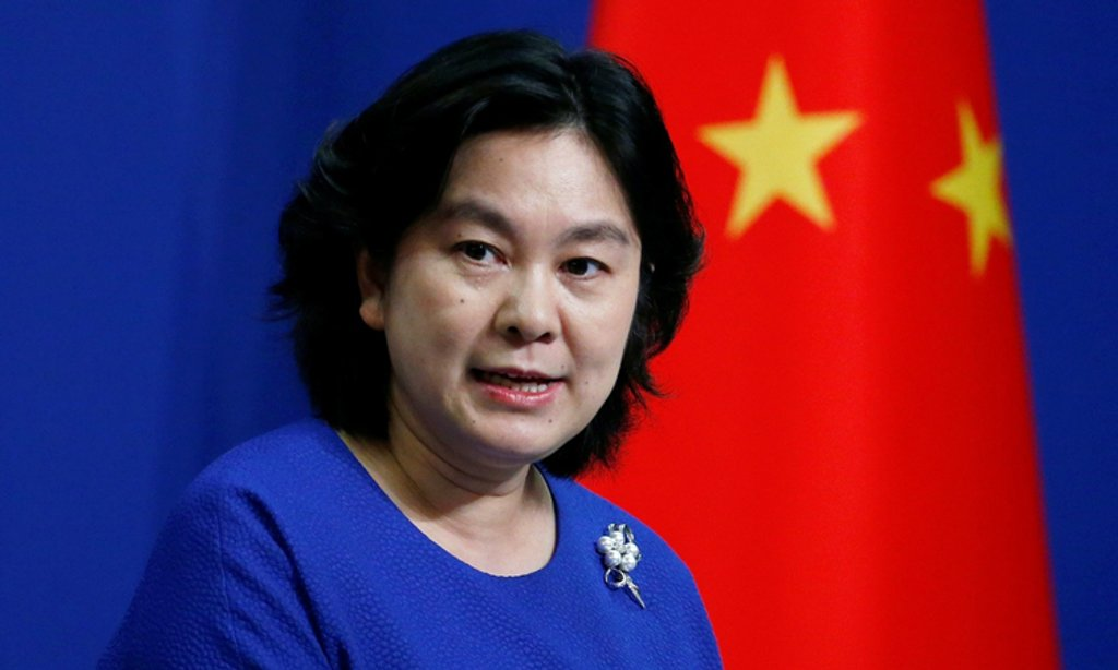 Mỹ trừng phạt 14 quan chức quốc hội TQ: Bắc Kinh nổi giận - 1