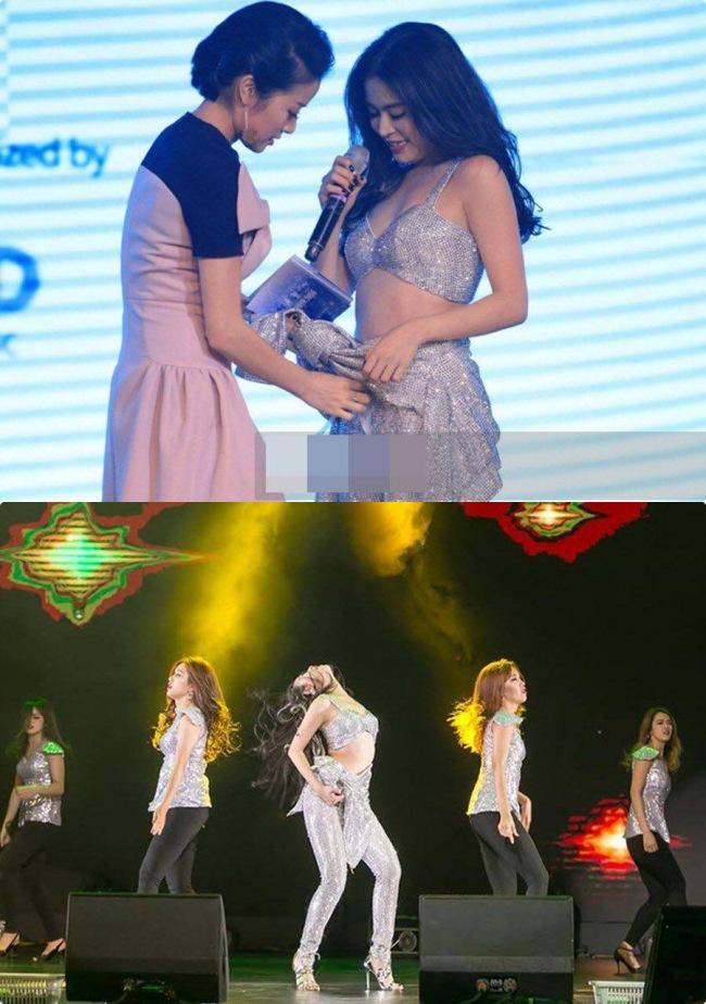 Một lần khác khi trình diễn trên sân khấu lớn, cô bị bục chỉ quần.