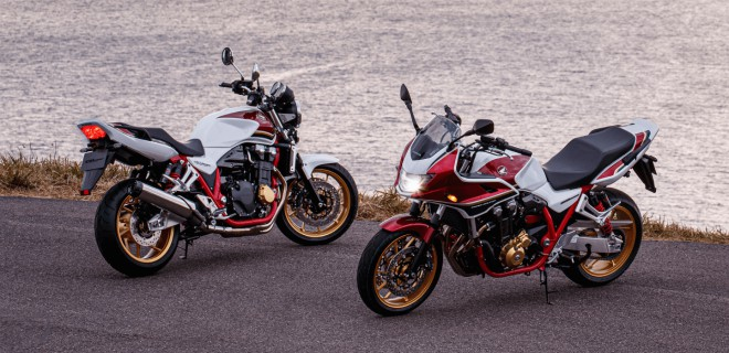 Honda CB1300 mới ra mắt tại quê nhà, giá gần 351 triệu đồng - 1