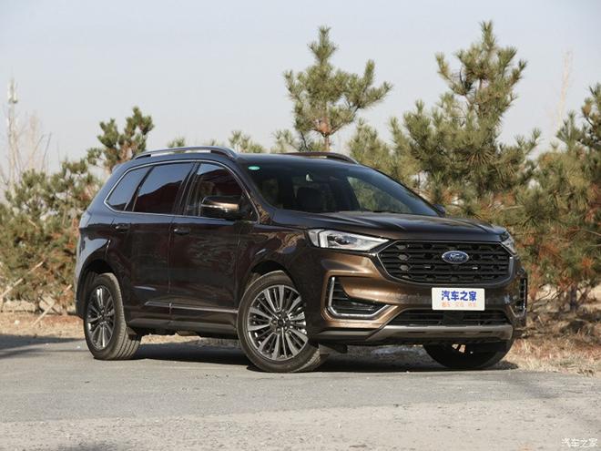 Ford Edge 2021 chính thức trình làng, giá từ 815 triệu đồng - 1