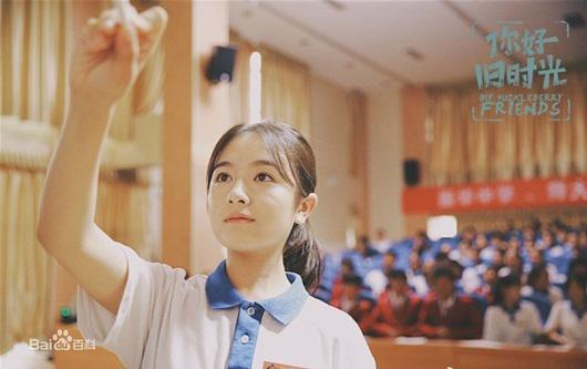 Top 5 nữ thần thanh xuân trong lòng khán giả Hoa ngữ: Vị trí số 1 không phải Bối Vi Vi - 1